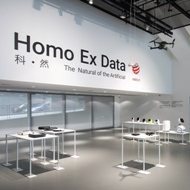 <p>Homo ex Data &mdash; The Natural of the Artificial</p>