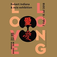 <p><em>LOVE Long: Robert Indiana and Asia</em></p>