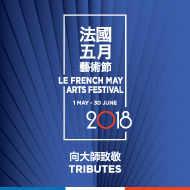 <p>Le French May Arts Festival</p>