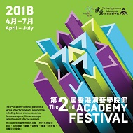 <p>The 2nd&nbsp;Academy Festival</p>
