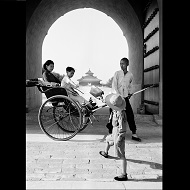 <p>Bosshard in China: Documenting Social Change in the 1930s</p>