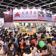 <p>Hong Kong Book Fair 2018</p>