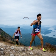 <p>Hong Kong 100 Ultra Trail Race</p>