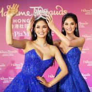 <p>Madame Tussauds Hong Kong - Join the hottest party at The Peak</p>