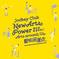 <p>New Arts Power</p>