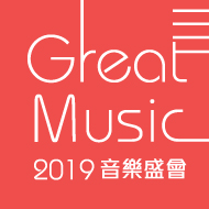 <p>Great Music 2019</p>
