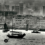<p>HONG KONG the way it was</p>
