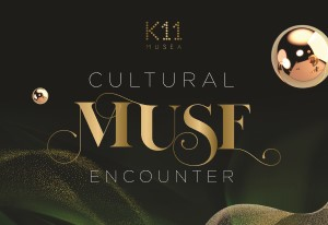<p><span>K11 MUSEA presents Christmas Muse</span></p>