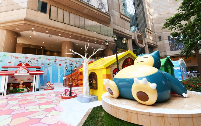 <p>Pokémon is Coming to Town!</p>