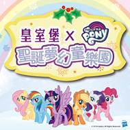 <p>WINDSOR x My Little Pony</p>
