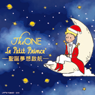 <p>The ONE x Le Petit Prince<sup>®</sup> </p>