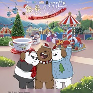 <p>We Bare Bears Holiday Hangout</p>