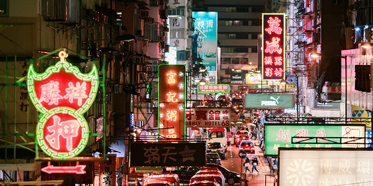New Neon: How Hong Kong's Iconic Neon Signs Are Becoming an Art Form