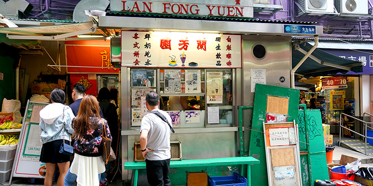 Hong Kong's Must-See Traditional Diners