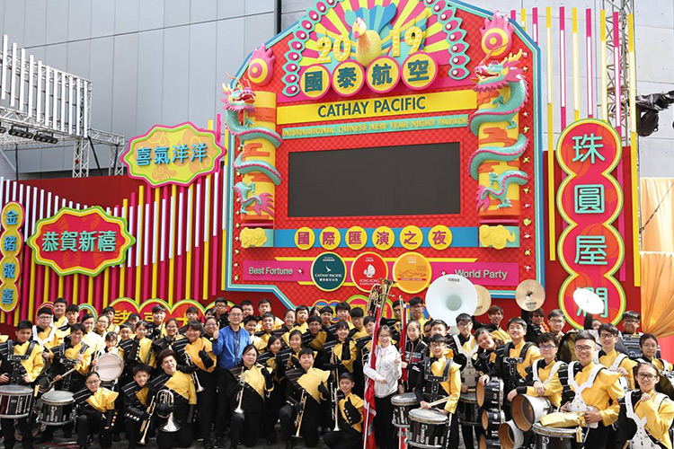 Hong Kong Vigor Marching Band