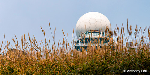 Weather Radar Station