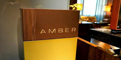 Amber (Central)