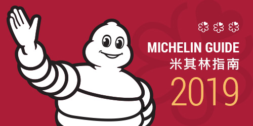 Michelin Guide Hong Kong Macau