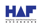 Hong Kong - Asia Film Financing Forum (HAF)