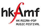 Hong Kong Asian-Pop Music Festival (HKAMF)