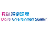 Digital Entertainment Summit