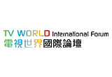 TTV World International Forum