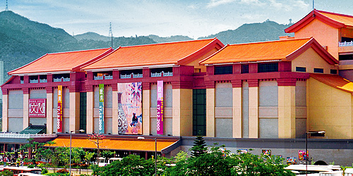 The Hong Kong Heritage Museum
