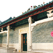 Tam Kung Temple