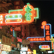 Kowloon City food district